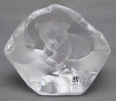 MATS JONASSON GLASSKULPTUR